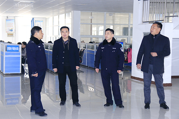 Warmly Welcome Officers of Sanjia Police Station Visit China Coal Group