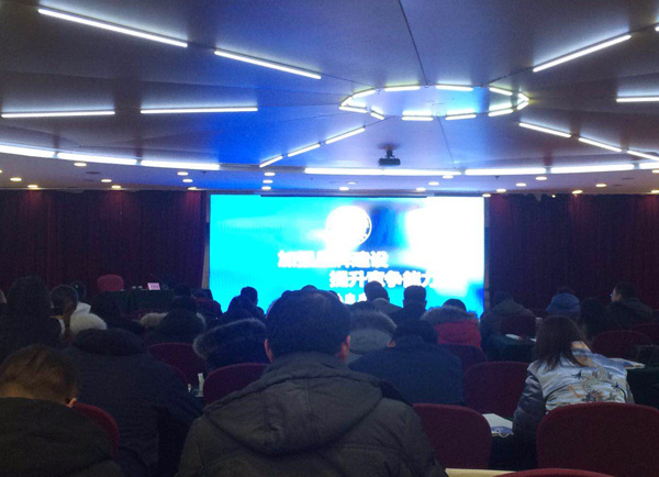 China Coal Group Participate In The Shandong Province Brand Value Evaluation Training Course