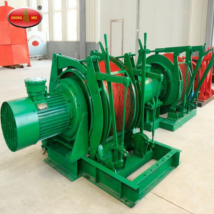 Electric Dispatching Winch Components