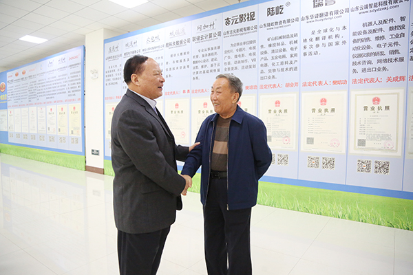 Warmly Welcome Jining Mining Industry Group Former Chairman Wang Yanlun And His Entourage To Visit China Coal Group