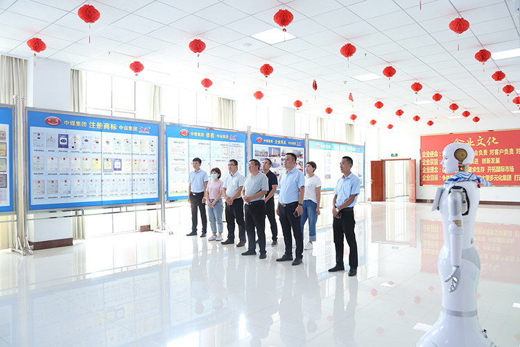 Warmly welcome the leaders of Yijinhuoluo Banner Investment Promotion Center to visit China Coal Group